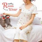 【ルームウェア上下セット】レディース半袖夏用パジャマ春用ウェアリラックスウェアかわいい女の子大人女子ウェアおしゃれウェアパジャマ