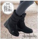 4Eワイズ【ボア付ウィンターブーツ_9007】ブーツ ボア レディース 黒 ブラック 人気 あったか ハーフ ミドル 撥水加工 ローヒール 大き…