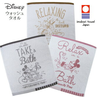 ≪≫A wash towel (towel handkerchief) <Mickey Mouse / Minnie Mouse / Donald Duck> [Imabari gray Diseny made in Japan]
