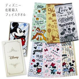 化粧箱入 ディズニー フェイスタオル ファンデイズ BOX 贈り物 お祝い 内祝い プレゼント ギフト (ミッキー ミニー プー チップ&デール )