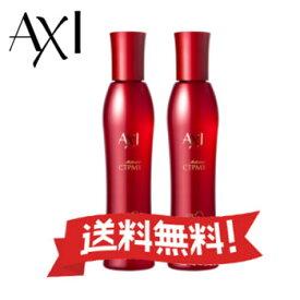 (新発売)クオレ AXI 薬用サイトプラインMX 2本セット[医薬部外品]【薬用 育毛剤】