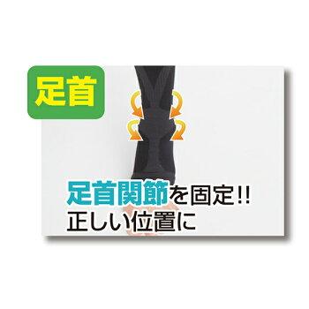 【全品共通20%クーポンあり】【お試しサンプル付♪】保阪尚希監修膝ラクウォーキングブラック【正規品】