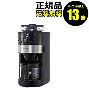 【ポイント最大13倍】siroca コーン式全自動コーヒーメーカー SC-C111<siroca/シロカ> 【正規品】