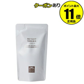 【全品共通15%クーポンあり】肌をうるおす 保湿浸透水 モイストリッチ(詰替用)<松山油脂> 【正規品】