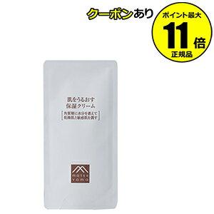 【全品共通15%クーポンあり】肌をうるおす 保湿クリーム(詰替用)<松山油脂> 【正規品】