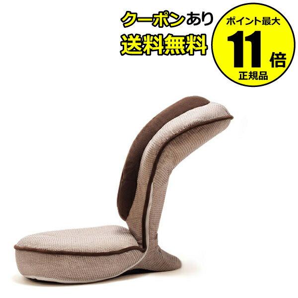 【全品共通15%クーポンあり】背筋がGUUUN美姿勢座椅子 エグゼボート【正規品】