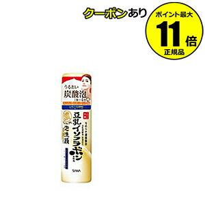 【全品共通15%クーポンあり】なめらか本舗 豆乳イソフラボン パーフェクト泡洗顔