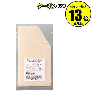 【全品共通15%クーポンあり】エアリールースパウダー/詰替用(粉おしろい)