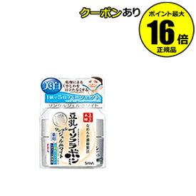 【全品共通10%クーポンあり】なめらか本舗 豆乳イソフラボン 薬用リンクルジェルホワイト