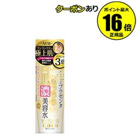 【全品共通10%クーポンあり】金のプラセンタ もっちり白肌濃美容水