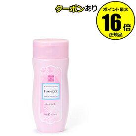 【全品共通10%クーポンあり】フィアンセ ボディミルクローションピュアシャンプーの香り