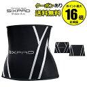 【全品共通10%クーポンあり】SIXPAD Shape Suit シックスパッド シェイプスーツ <MTG> 【正規品】