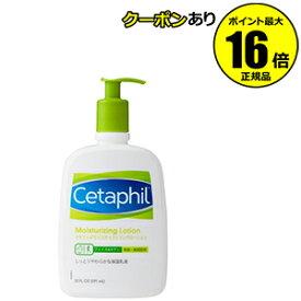 【全品共通10%クーポンあり】セタフィル モイスチャライジングローション BIGボトル(591mL) <Cetaphil>【ギフト対応可】