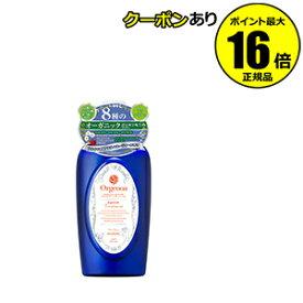 【全品共通15%クーポンあり】オルジェノア(Orgenoa) ネオモイストトリートメント 【正規品】