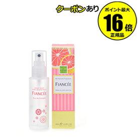 【全品共通10%クーポンあり】フィアンセ ボディミスト ピンクグレープフルーツの香り【正規品】