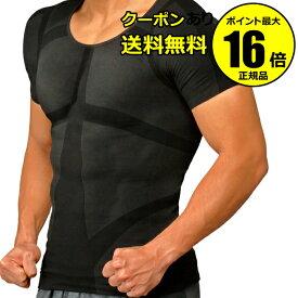 【全品共通20%クーポンあり】パンプマッスルビルダーTシャツ (加圧シャツ) ハード【正規品】