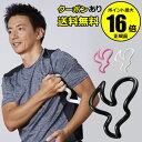 【全品共通10%クーポンあり】保阪尚希プロデュース!ストレッチハーツ ハード【正規品】