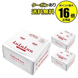 【全品共通10%クーポンあり】フェイスマスク 白のルルルン4S 3個セット <LuLuLun/ルルルン>【正規品】