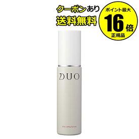 【全品共通10%クーポンあり】デュオ ザ エマルジョン <D.U.O./デュオ>【正規品】