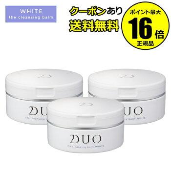 【全品共通10%クーポンあり】デュオザクレンジングバームホワイト3個セット<D.U.O./デュオ>【正規品】