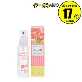 【全品共通15%クーポンあり】フィアンセ ボディミスト ピンクグレープフルーツの香り【正規品】【ギフト対応可】