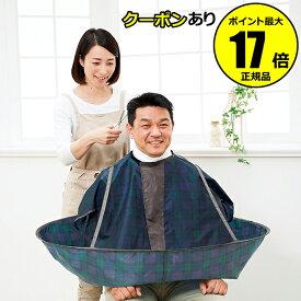 【全品共通10%クーポンあり】ジャンボ散髪マット【正規品】