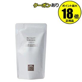 【全品共通10%クーポンあり】肌をうるおす 保湿浸透水 モイストリッチ(詰替用)<松山油脂> 【正規品】【ギフト対応可】