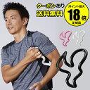 【全品共通10%クーポンあり】保阪尚希プロデュース!ストレッチハーツ【正規品】