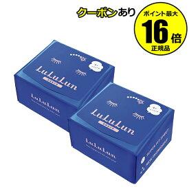 【全品共通10%クーポンあり】フェイスマスク 青のルルルン4S 2個セット <LuLuLun/ルルルン>【正規品】