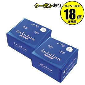 【全品共通10%クーポンあり】フェイスマスク 青のルルルン4S 2個セット <LuLuLun/ルルルン>【正規品】【ギフト対応可】