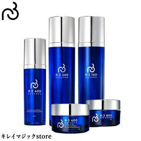 < R3 (アールスリー) > エイジングトータルケア 5点セット 化粧水 アイクリーム エッセンス 美容液 乳液 リンクルクリーム ギフト