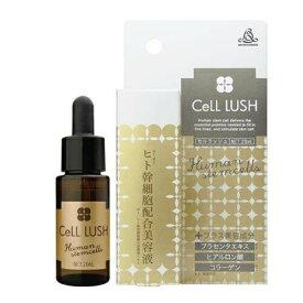 セルラッシュ 美容液 エイジングケア ヒト幹細胞配合 馬プラセンタ コラーゲン ヒアルロン酸 肌の根本からハリ・ツヤ実感 潤い 弾力 角質層まで 化粧水のあとに