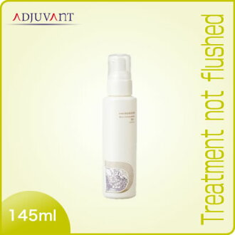 Adjuvant hadco silky email John Si (145 ml) ADJUVANT HAIRDECO Silky emulsion (tax included) more than 10,800 yen buying in