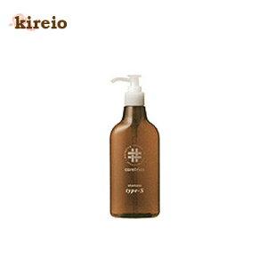アリミノ ケアトリコ シャンプー type-S (280g)【シャンプー】ARIMINO care trico homecare【サロン専売品】