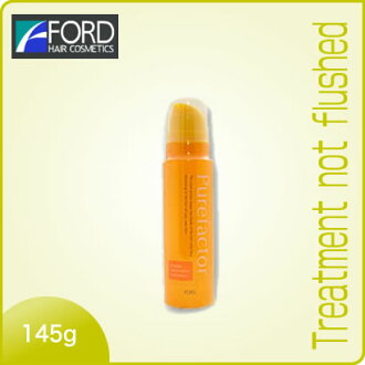 Ford pure factory water treatment basin natural (145 g) FORD Purefactor 10,800 yen buying in