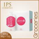 Ips purett b675