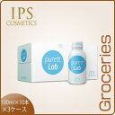 Ips_purett_lab100