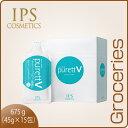 Ips purett v675