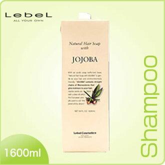 LebeL Natural HairSoap with JOJOBA (NET refill /1600ml)