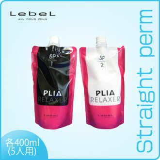 LeBel, rubelles, PLIA RELAXER / Praia relaxer SP ( agent 1 and Agent 2, each 400 g/5 times-)