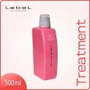 Lebel iaus3s tr400