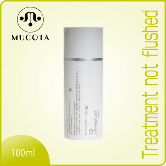 Mucota Abdullah Aire 10 (veil four straight) (100 ml) MUCOTA ADLLURA AIRE (tax included) more than 10,800 yen buying in