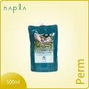 Napla_eco_cln500
