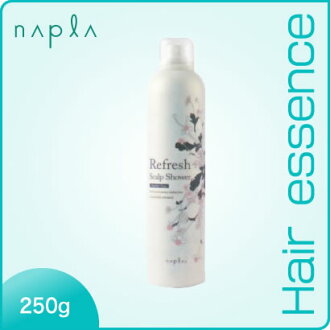 Napa refresh scalp shower sherbet type (250 g) napla Refresh Scalp Shower (tax included) more than 10,800 yen buying in