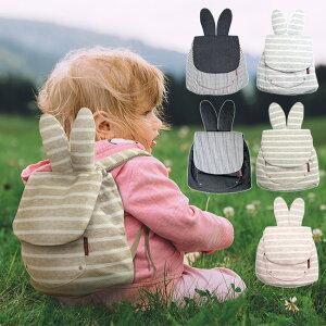 e.x.p.japon ベビーリュック バニー[1歳 赤ちゃん 9ヶ月から4歳まで うさぎ耳 ウサギ耳 リュック おしゃれ リュックサック 男の子 女の子 一升餅]