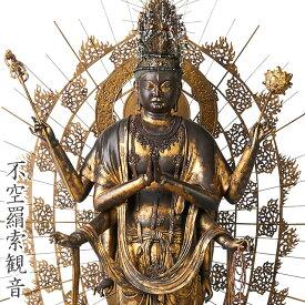イスム 不空羂索観音[仏像彫刻 観音像 仏像 仏具 仏 仏様 彫刻 像 立像 不空羂索観音像 不空羂索観音立像] メーカー直送
