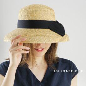 石田製帽 麦カサブランカ SB-CA-10-20SS[日本製 麦わら帽子 レディース 帽子 ストローハット おしゃれ かわいい ハット 麦藁帽子 むぎわら帽子 夏 夏物 ファッション 日差し 日よけ リボン UVカット UV 紫外線 紫外線カット 通気性 麦] 即納