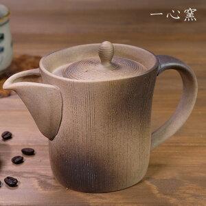 一心窯 焼締コーヒー急須 ソロ[コーヒー 急須 ドリップ コーヒーポット おしゃれ 日本製 常滑焼 ステンレスフィルター 国産 コーヒー豆 ギフト ドリッパー ドリップコーヒー フィルター 一