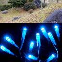 【クーポンあり】LED通せんぼBig! イノシシ対策[光で猪から対策 畑や田んぼや庭に簡単に取り付け!柵やフェンスは不…