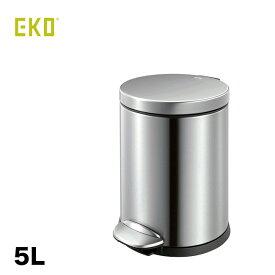 EKO ルナ ステップビン 5L[ステンレスのおしゃれなふた付きのダストボックス リビングやキッチンにおすすめのふたつきでペダルのゴミ箱 人気のステンレス製 丸型のフタ付きゴミ箱] 1-2W